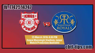 IPL 2019 4th Match Prediction Tips by Experts RR vs KXIP