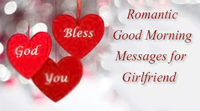 good-morning-love-messages-for-girlfriend