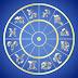 Καλό μήνα με τις αστρολογικές προβλέψεις της Παρασκευής από το #astrologygr