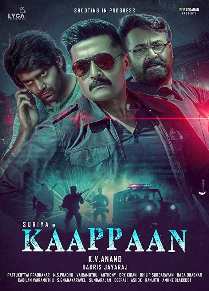 Kaappaan (Tamil) Ringtones for Mobile