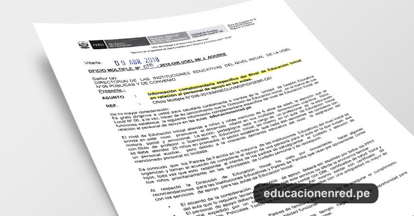 OFICIO MÚLTIPLE N° 098-2018-DIR.UGEL06/J.AGEBRE - Sobre personal de apoyo en las aulas del Nivel de Educación Inicial - www.ugel06.gob.pe