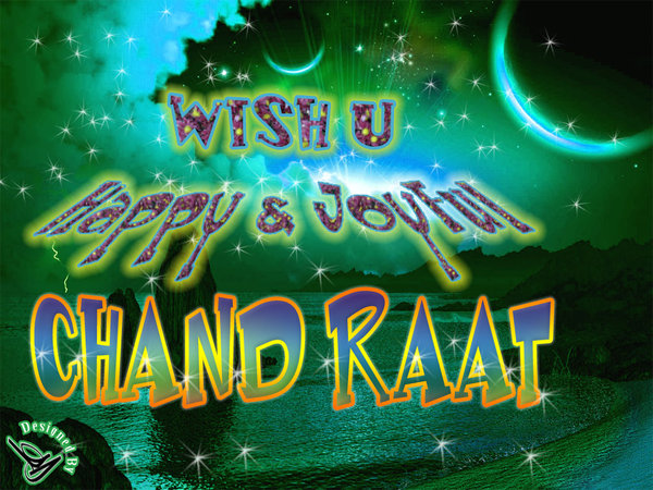 Chaand Raat 2012 Wallpapers - Eid ul Adha 2012   600 x 450 jpeg 110kB