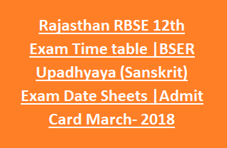 Rajasthan RBSE 12th Exam Time table BSER Upadhyaya (Sanskrit) Exam Date Sheets Admit Card March- 2018