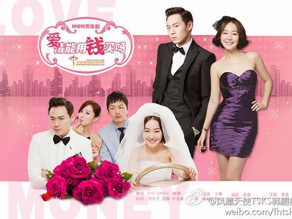 《2012韓劇 愛情能用錢買嗎》劇情&人物介紹~延政勳、嚴智苑