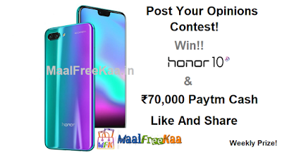 FREE-Honor-10-and-Paytm
