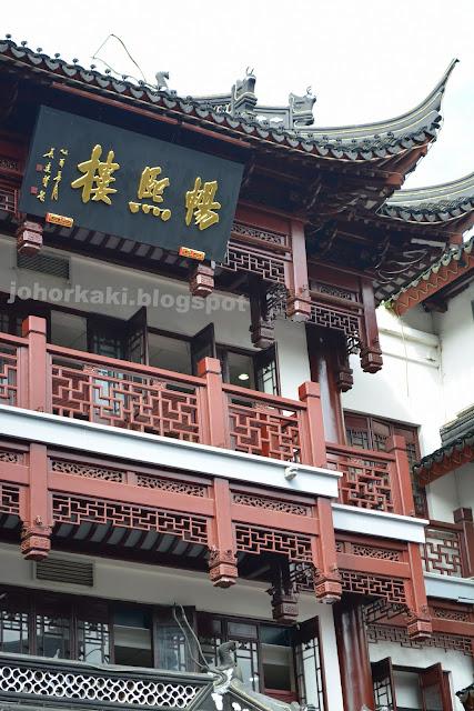 Shanghai-Yuyuan-Gardens-Nanxiang-Xiao-Long-Bao