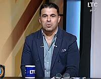 برنامج الغندور و الجمهور حلقة الإثنين 11-9-2017 مع خالد الغندور و لقاءات مع خالد لطيف و الإعلامى التونسى / إسلام المؤدب