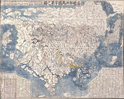 https://files.tofugu.com/articles/japan/2011-04-07-japanese-cartophraphy/first-japanese-world-map.jpg