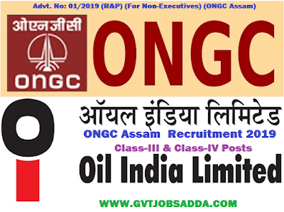 ONGC Assam  Recruitment 2019