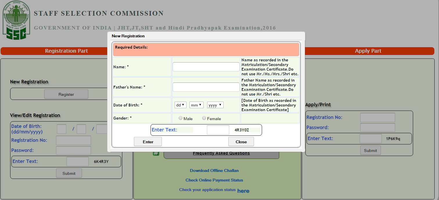 afmc nic in online application form