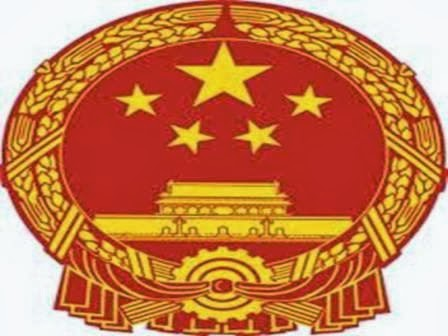 Forex reserves public republic of china safe