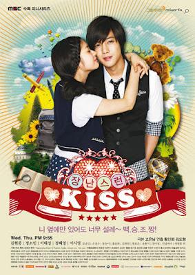 Mischievous Kiss (Korea)