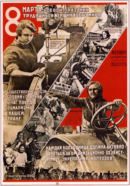 Iconografía y estética de los carteles sobre el 8 de marzo en la URSS. Día Internacional de la Mujer - publicado en marzo de 2017 por el blog del viejo topo C6RNALpWQAApmxp