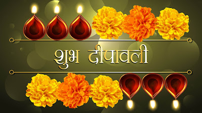 Happy Diwali Pics HD Download