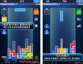 TETRIS APK / APP Download,俄羅斯方塊 APP 手機版下載,Android 遊戲 APP