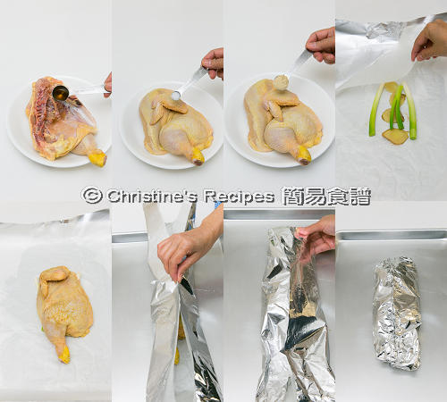 焗紙包雞製作圖 Baked Chinese Chicken Parcel Procedures