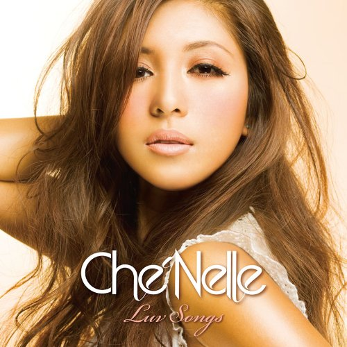 You Love I Chenelle Baby