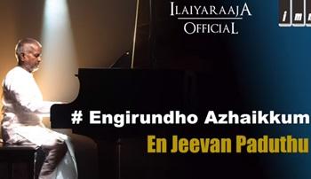 En Jeeven Paadudhu Movie   Engirundho Azhaikum Song   Karthik   Ilaiyaraaja Official