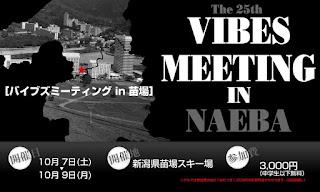 http://wriverblog.blogspot.jp/2017/09/vibes-mtg-with-westride-gear.html