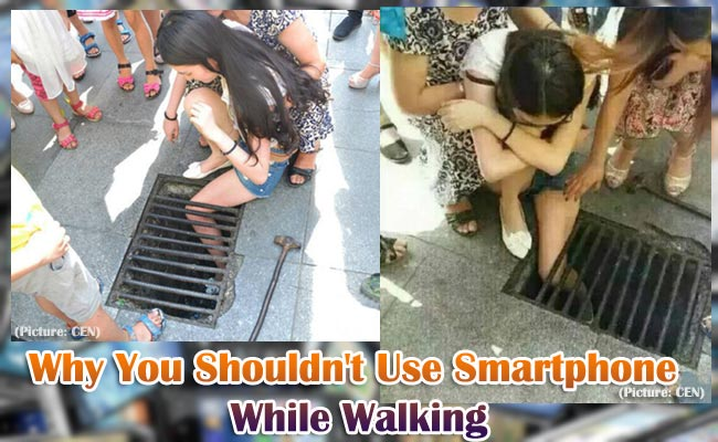 Why You Shouldn't Use Smartphone While Walking