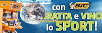 Logo Gratta e vinci 690 Carte Decathlon e 500 euro in Ticket Compliments