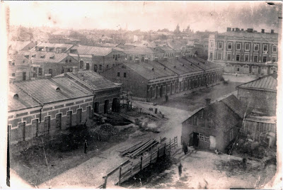 Старый Бобруйск