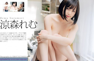 [Graphis] 2020-05-01 Gals – Remu Suzumori 涼森れむ 『 Transparent Body 』 (MAKING) Movie First Gravure