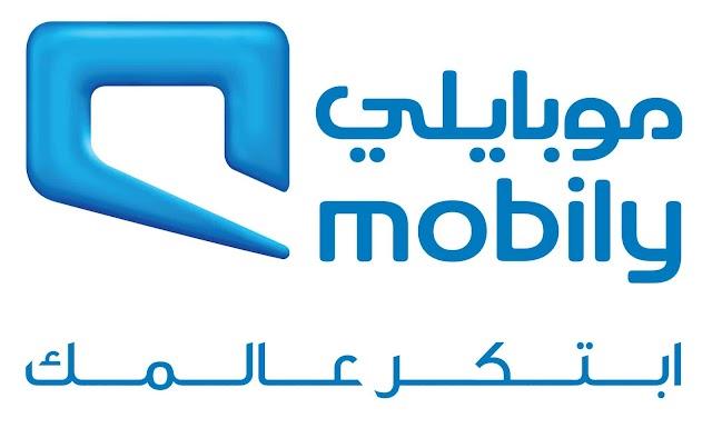 خدمة معرفة الرصيد من موبايلي خدمات شبكة موبايلي السعودية