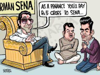 रघुवंशमणि का पैना व्यंग्य ! | Raghuvansh Mani's satire