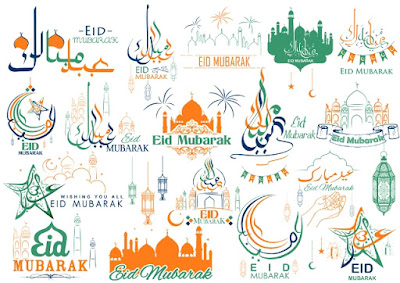 happy eid mubarak messages in english