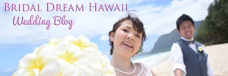 Bridal Dream Hawaii - Wedding Blog