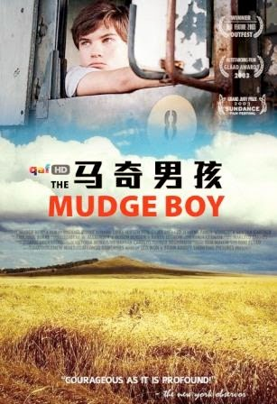 The mudge boy, film