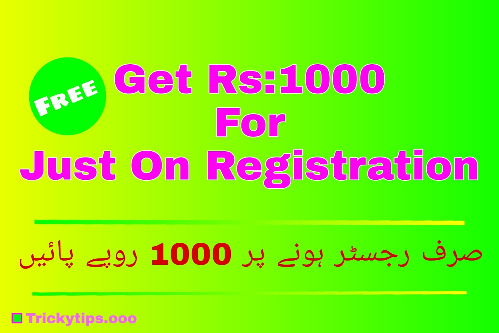 [Free] Get Rs:1000 For Just On Registration | Earn Up to Rs:100000 Online Monthly In Pakistan