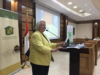 إطلاق جوائز كريم الحسيني للايتام فى دورتها السادسه لعام ۲۰۱۸