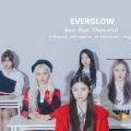 Lirik Lagu Everglow - Bon Bon Chocolat dan Terjemahannya