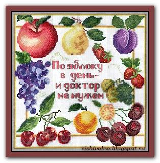 Марья Искусница 11.001.01 «По яблоку в день»