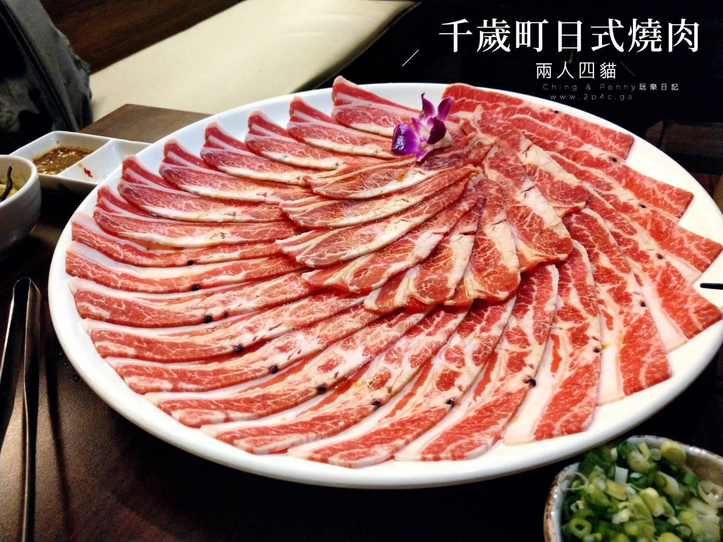 【永和|美食】頂溪捷運站外的超大盤燒肉!【千歲町日式燒肉】給你滿滿的安格斯牛五花!