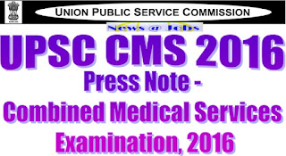 upsc+cms+2016+press+note