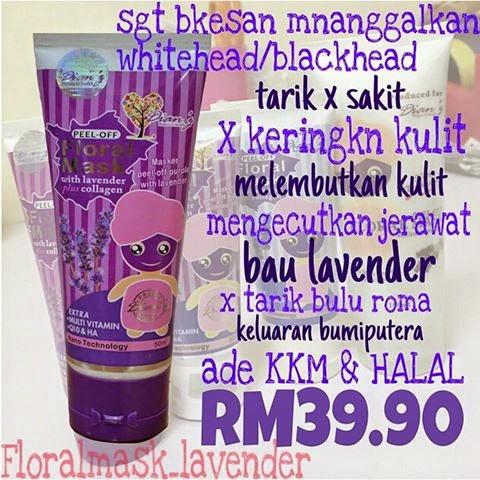 Nano Lightener Cream Dianz Pixy / Dian Vitamin C & E Extra Pearl / Floral Mask Lavender Murah