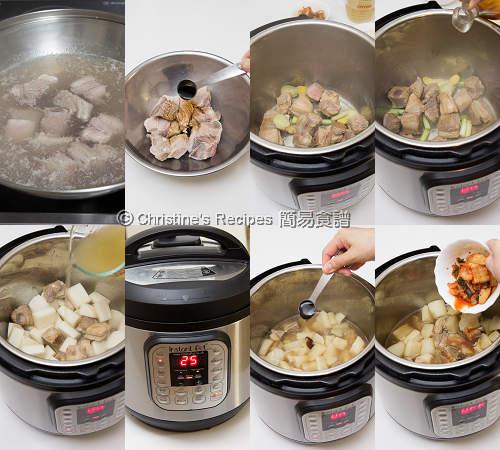 Braised Kimchi Radish and Pork Ribs Procedures