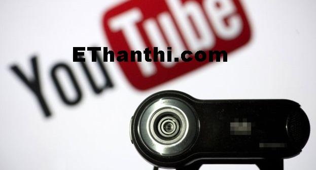 அந்தத் தொல்லை யிலிருந்து உங்களுக்கு விடுதலை - யூ டியூப் | You get released from the trouble - YouTube !