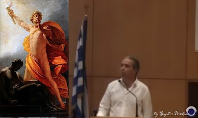 Ν. Λυγερός: Τα Δώρα του Προμηθέα στην Ανθρωπότητα - Το πρέπον και το πρέπει (Βίντεο Διεθνές Συμπόσιο για τον Ελληνισμό)