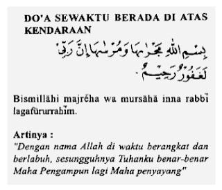 doa terhindar dari musibah