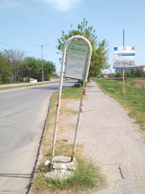 Yambol, Bus Stop, Timetable,
