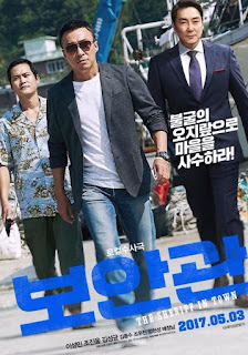 Film Korea : The Sheriff In Town (2017) Subtitle Indonesia