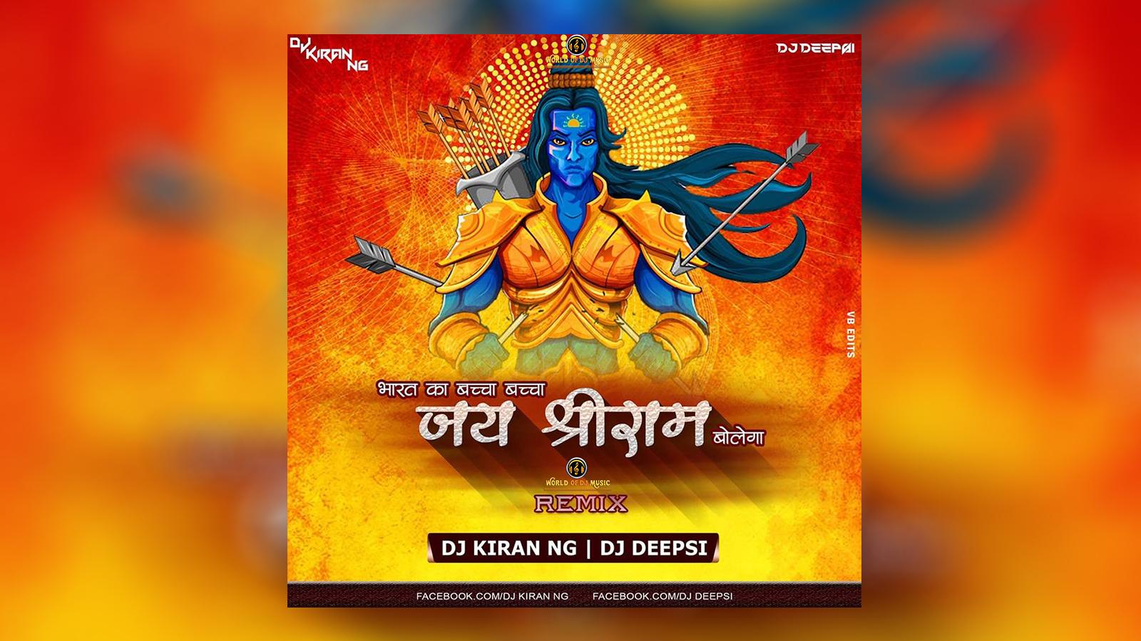 Bharat Ka Baccha Baccha Jai Shri Ram Bolega - Dj Kiran (NG) & Dj Deepsi