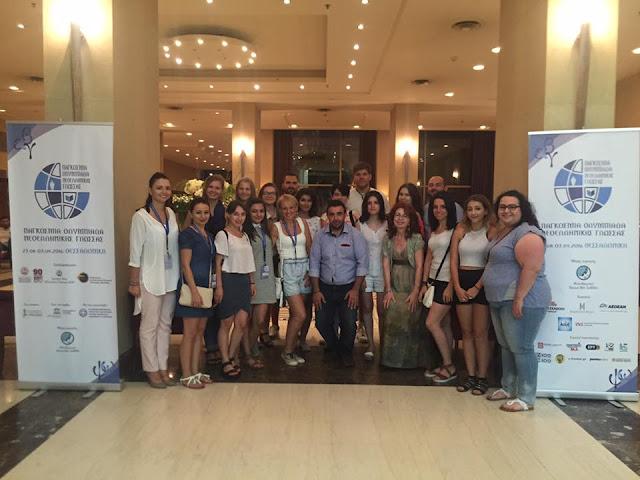 Στην τελική φάση βάζει η Ποντιακή Νεολαία την Παγκόσμια Ολυμπιάδα Νεοελληνικής Γλώσσας