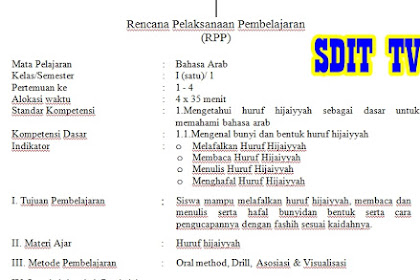 RPP Bahasa ARAB SD/MI Semester 1 & 2 Komplite Terbaru 2016