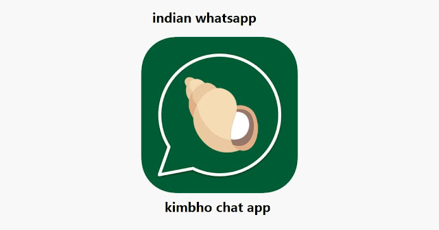 kimbho chat app -- everythingknowhere.ooo