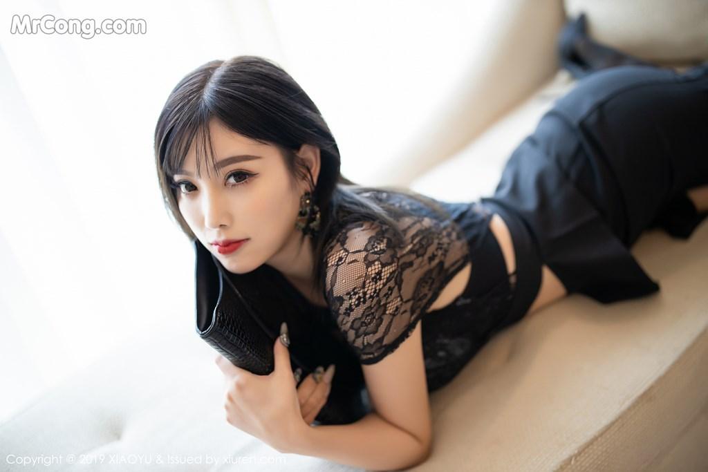 XiaoYu Vol.162: Yang Chen Chen (杨晨晨sugar) (86P)